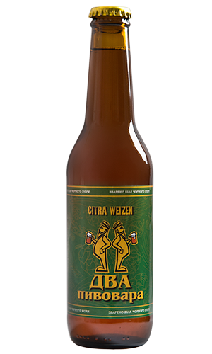 Citra Weizen