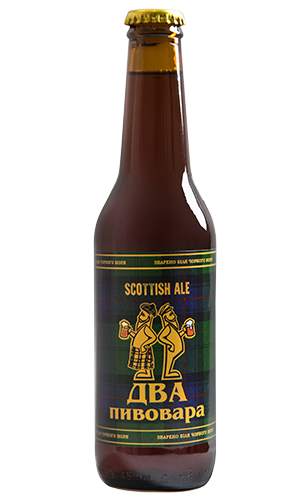 Scottish Ale